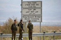الاحتلال يعتقل 5 أردنيين تسللوا عبر الحدود
