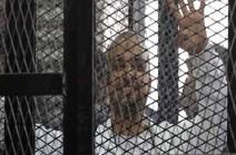 """""""النقض المصرية"""" تستنكر بيان مفوضية حقوق الإنسان"""