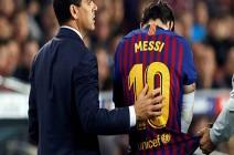إصابة ميسي تفسد ليلة برشلونة