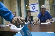 """سقوط مشروع """"قانون الكاميرات"""" الذي أقرته الحكومة الإسرائيلية"""