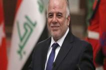 الحكومة العراقية: لا توجد زيارة مقررة للعبادي إلى إيران