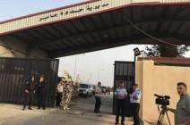 دمشق تفرج عن مواطن أردني ثان خلال يومين