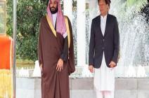 تأكيد سعودي باكستاني على حق الفلسطينيين بدولة مستقلة