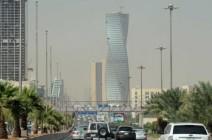 السعودية.. تفاصيل جديدة حول تطبيق ضريبة القيمة المضافة