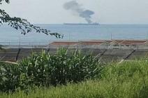 اندلاع حريق في ناقلة نفط قبالة سواحل سوريا.. ودمشق: نتيجة هجوم بطائرة مسيرة