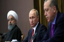 بوتين لروحاني وأردوغان: هناك فرصة لتسوية سلمية في سوريا