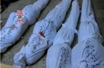 شاهد بالفيديو.. قصف الحوثيين العشوائي للحديدة يقتل 10 أطفال