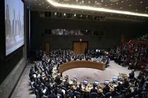 لماذا تعارض روسيا والصين تمديد حظر السلاح على إيران؟