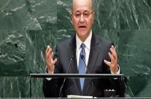 الرئيس العراقي يدعو المحافظين لتلبية مطالب المحتجين