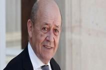 فرنسا: ملتزمون مع شركائنا بتعزيز الأمن البحري في الخليج