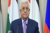 """عباس يدعو """"حماس"""" لتطبيق اتفاق المصالحة"""