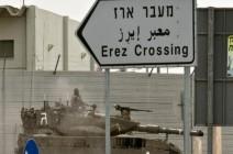 """إسرائيل تخنق غزة.. وتغلق معبر """"إيريز"""" الحدودي"""