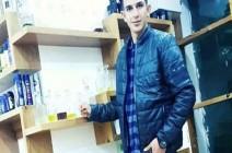 بالفيديو : اسرائيل تؤكد اغتيال منفذ عملية ارئيل
