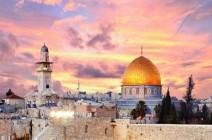 """""""برلمانيون لأجل القدس"""" تدعو لحماية الأقصى وترفض """"صفقة القرن"""""""