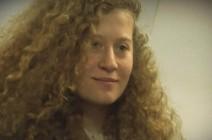 إسرائيل تمدد اعتقال التميمي حتى انتهاء محاكمتها