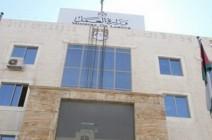 """الأردن : """" العمل """"  تدعو الى التسجيل في المنصة الاردنية القطرية للتوظيف"""