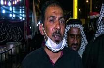 أميركا عن اغتيال ناشط عراقي: تكميم الأفواه بالعنف مرفوض