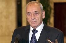 بري : تشكيل الحكومة قد يستغرق ستة أشهر في حال انتخاب عون رئيساً