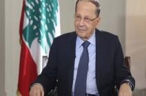 عون يدافع عن سلاح حزب الله