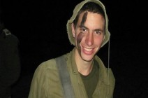 """قناة إسرائيلية تكشف مصير """"غولدن"""" وطريقة أسره بغزة (شاهد)"""