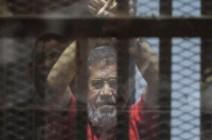 منظمة: أدلة واهية وتحريات مزورة بمحاكمة مرسي