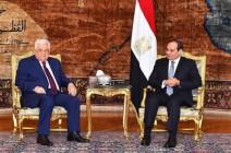 السيسي يبحث مع عباس التحركات العربية والدولية لرفض قرار ترامب