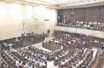 """لجنة بالكنيست الإسرائيلي تبحث طرد """"أونروا"""" من القدس"""