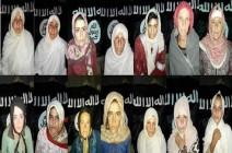 """امرأتان اختطفهما تنظيم """"الدولة"""" في السويداء تناشدان لفك أسرهن – (فيديو)"""