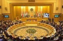 البيان الختامي للوزراء العرب:توجه لعقد قمة عربية استثنائية بالأردن