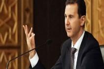 """الأسد: ما يجري في سوريا جزء من """"صفقة القرن"""""""