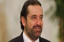 سعد الحريري يصدر بيانا بشأن فتح وحماس