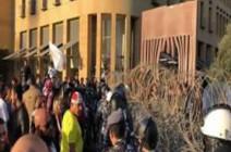بالفيديو : الأمن اللبناني يهيب بالمتظاهرين الابتعاد عن بؤر الشغب