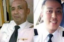 هاتف وانتحار.. فرضية جديدة لكارثة الطائرة الماليزية