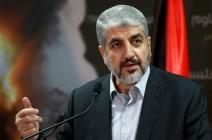 مشعل: حماس ستنتخب رئيسا جديدا لمكتبها السياسي