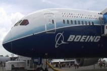 ترامب يقدم نصيحة لبوينغ لتجاوز أزمة الطائرة 737 ماكس
