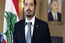 """بالفيديو.. رئيس حكومة لبنان في مرمى """"محتجين"""""""