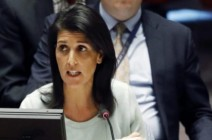 ارتياح إسرائيلي لمهاجمة سفيرة أميركا للأمم المتحدة