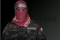 أبو عبيدة: انفجارٍ قادم بوجه الاحتلال