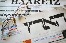 """مدير """"بتسيلم"""" الحقوقية: إسرائيل تضع ركبتها على عنق فلويد الفلسطيني ولا تريد إنهاء الاحتلال بل تسعى لتجميله"""