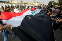 العراق.. مخاوف من قانون جرائم المعلوماتية على حرية التعبير