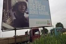 الغرب الأفريقي يتعهد بمكافحة التطرف بالساحل