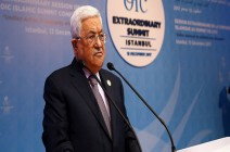 فلسطين تدعو اليونان للاعتراف بها