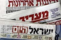 خطة إسرائيلية لاتحاد كونفدرالي بدل حلّ الدولتين