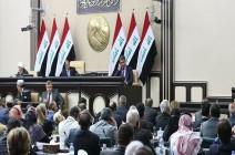 """البرلمان العراقي يطالب بتحقيق مع علاوي بشأن تغريدة """"الرشاوى"""""""