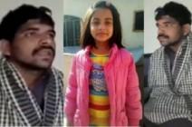 باكستان تقتص من السفاح.. الإعدام لمغتصب وقاتل زينب!