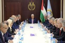 السلطة الفلسطينية ترد على مؤتمر البحرين لإطلاق صفقة القرن