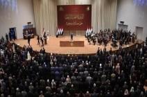 البرلمان العراقي يستكمل التصويت على حكومة الكاظمي السبت