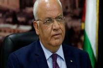 منظمة التحرير الفلسطينية تعلن عدم مشاركتها بمؤتمر البحرين