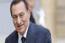 وفاة الرئيس الأسبق حسنى مبارك