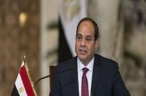 السيسي: المؤشرات الإقتصادية الإيجابية تحققت بسبب صبر الشعب المصري العظيم